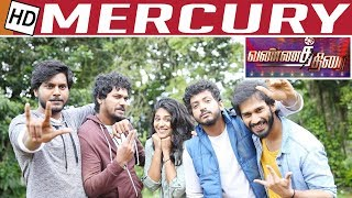 Mercury is a Symbol of Victory | Mercury Movie Review | Vannathirai | Kalaignar TV