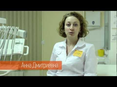 Стоматолог Ортодонт Брекеты Воронеж