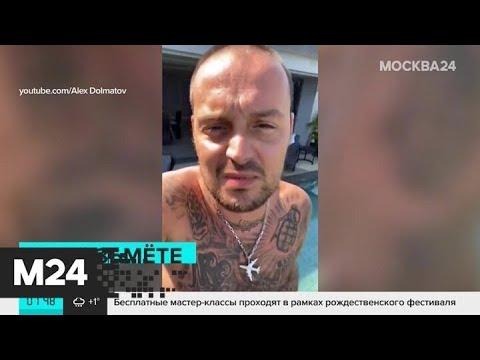 Гуф опроверг информацию о своем задержании за дебош в самолете - Москва 24
