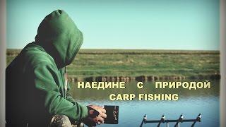 CARP FISHING: