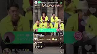 DOBERMAN INFINITY 生放送(LINE LIVE)KAZUKI 新曲 Honey #EXILE#DOBER...