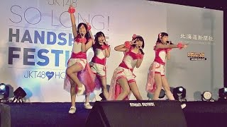 Download Video JKT48 | 4 Gulali - Hatsukoi Dash #SoLongHSF MP3 3GP MP4