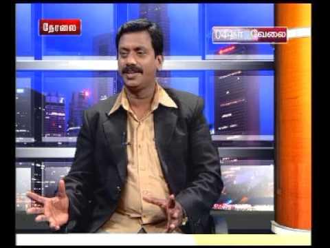 capital CNC shamugam rajtv program.