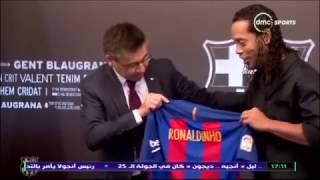الكرة الاوروبية - الساحر البرازيلي رونالدينيو يوقع عقدا جديدا مع برشلونة وتعليق لويس انريكي