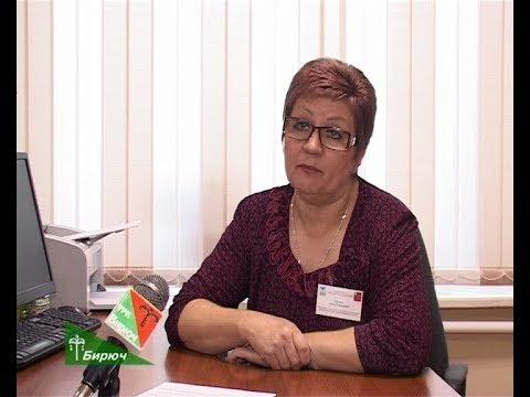 Управление социальной защиты населения информирует. 30.04.2019