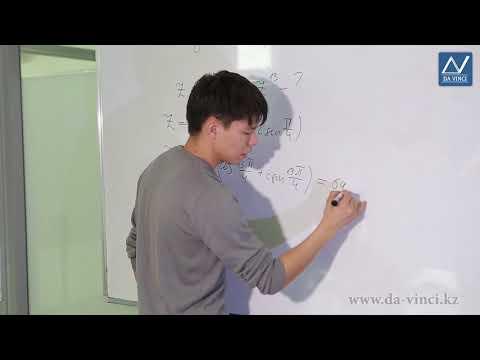 Возведение комплексных чисел в степень видеоурок