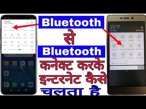 Bluetooth se Internet