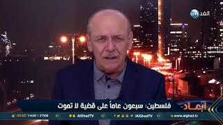 عبدربه: انقسام القيادة الفلسطينية يقدم صورة خاطئة للعالم عن القضية