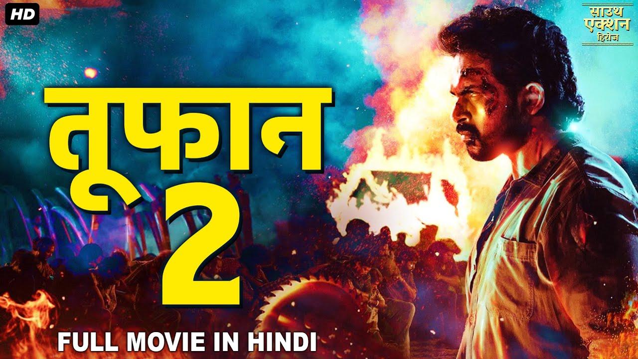 तूफ़ान २ - सुपर हिट ब्लॉकबस्टर हिंदी डब्ड एक्शन रोमांटिक मूवी | साउथ मूवी | सुपरहिट हिंदी डब फिल्म