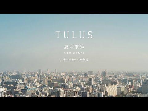 TULUS - Natsu Wa Kinu (Official Lyric Video)