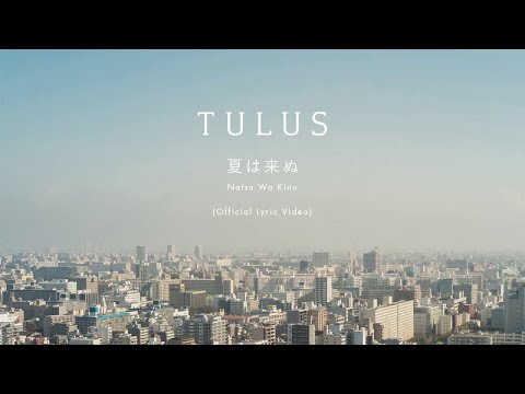 TULUS - Natsu Wa Kinu (Official Lyric Video)