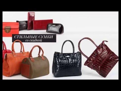 Магазин модной одежды!KupiVIP  это твой выбор!!!