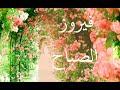 فيروز الصباح _ روائع فيروز