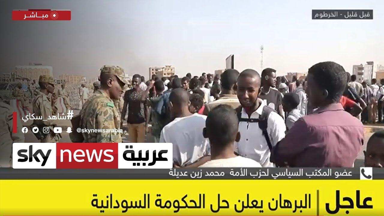 ماكرون يدين «محاولة الانقلاب» في السودان ويدعو للإفراج عن حمدوك |#عاجل  - نشر قبل 51 دقيقة
