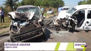14 человек пострадали в результате масштабной аварии(14 человек пострадали в результате масштабной аварии на трассе Одесса – Рени. В 17 километрах от нашего город..., 2016-07-14T11:56:51.000Z)