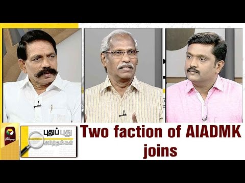 Puthu Puthu Arthangal: AIADMK OPS & EPS Merger Meeting in Ch