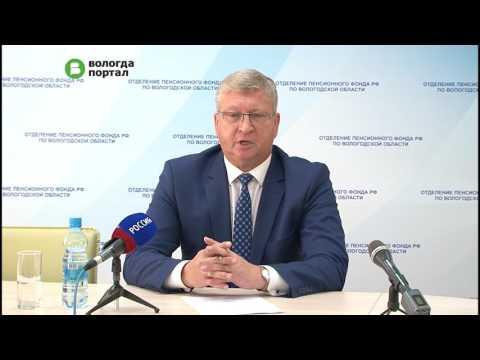 Единовременную выплату в 5 тысяч рублей пенсионеры получат в январе – вместе с ежемесячной пенсией