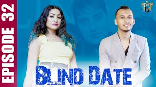 Blind Date    Episode 32