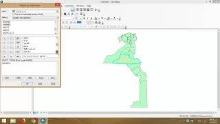 كيفية اخراج محافظة من خريطة الجمهورية gis   وعمل  clip   للصورة vector