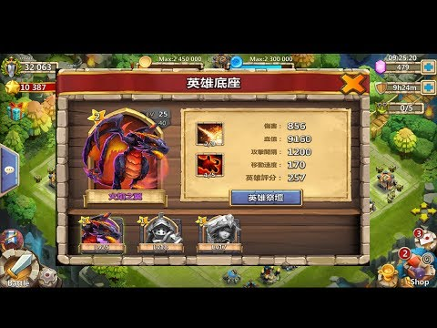 Castle Clash How To Get Moltanica/ Fire Wing
