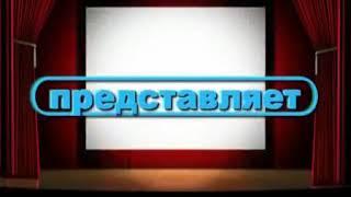 Простоквашино на Чеченском