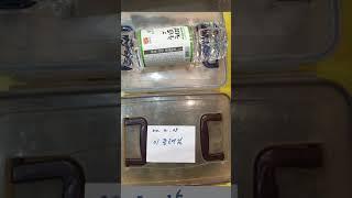 경동 건강원 발효식품 한솥 올립니다 동의발효식품
