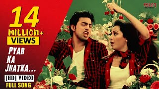 Pyar Ka Jhatka ( Full Video) | Khokababu | Dev | Subhoshree | Nakash & Nandini | Eskay Movies