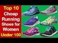 Best Cheap Running Shoes 2017 (For Women) – Best Running Shoes Under 100 Dollars
