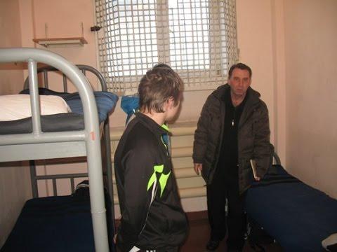 Нарк в тюрьме
