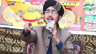 muhammad qasim ali qadri || MERA NABI MERA EMMAN HAI || new kalam || danish sound