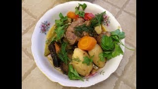 #Мясо тушеное с овощами в казане #видео #рецепт