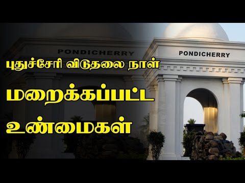 Puducherry Liberation  Day   November 1, 2016 , RIGHT CHANNEL