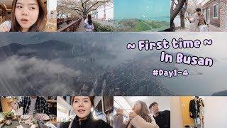 vlog-เที่ยวต่างจังหวัดของเกาหลี-{ปูซาน,จินเฮ}-ครั้งแรก-กินเที่ยวช็อป,-day1-4-kaewvlog-in-busan