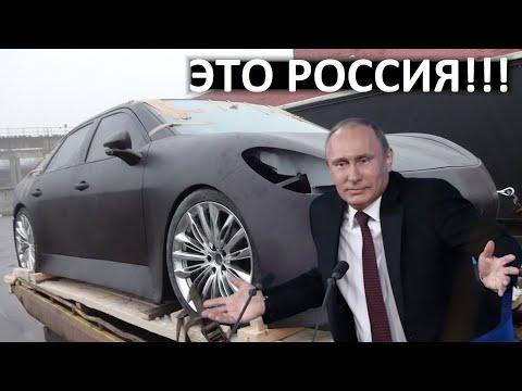 Первый российский электромобиль Монарх не смог доехать до презентации