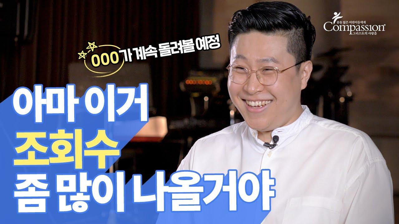[반말인터뷰] 피식대학 개그맨 이용주의 세상 가장 따뜻한 인터뷰