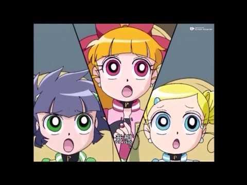 飛天小女警Z 第49擊 「一擊必殺 愛的光波」 中文字幕版 HD Powerpuff Girls Z Episode 49  The Happy Thought Blaster