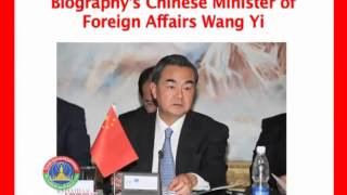 Lao NEWS on LNTV-Biography Chinese Minister of Foreign Affairs Wang Yi. 2/8/2013