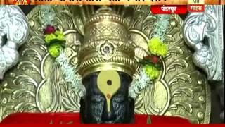 Pandharpur: