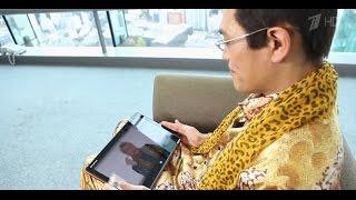 """Автор популярного клипа Apple Pen смотрит Баскова. Из программы """"Сегодня Вечером"""""""