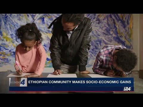 The Ethiopian-Israeli community making big socio-economic gains. Hear our report.