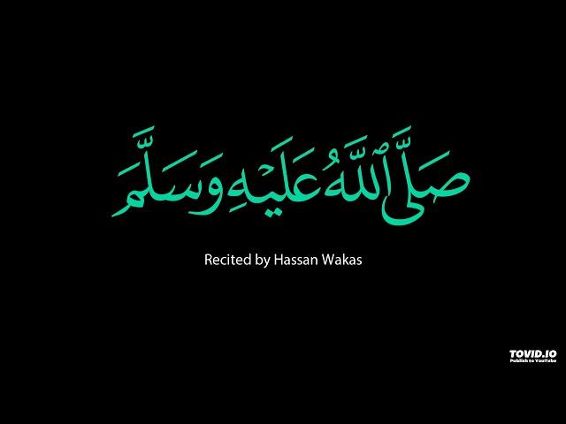 Sallalahu Alah Muhammad Ziqr - Hassan Wakas