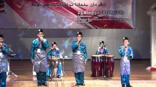 Naib Johan Festival Nasyid peringkat kebangsaan 2012 (Sekolah Rendah)