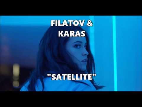 SATELLITE FILATOV KARAS СКАЧАТЬ БЕСПЛАТНО