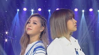 《EXCITING》 KHAN(칸) - I'm Your Girl? @인기가요 Inkigayo 20180701