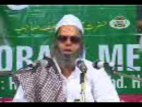 Qari Haneef Qyamat ka Byaan Qari Mohammad haneef Multani part 2