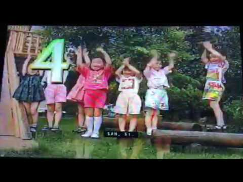 Opening To Sesame Street: Elmo's Potty Time EXTREMELY RARE 2006 VHS from YouTube · Duration:  2 minutes 23 seconds