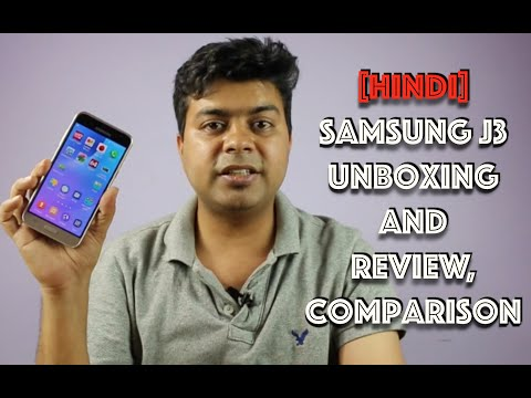 [Hindi] Samsung J3 Review, India Price and Features