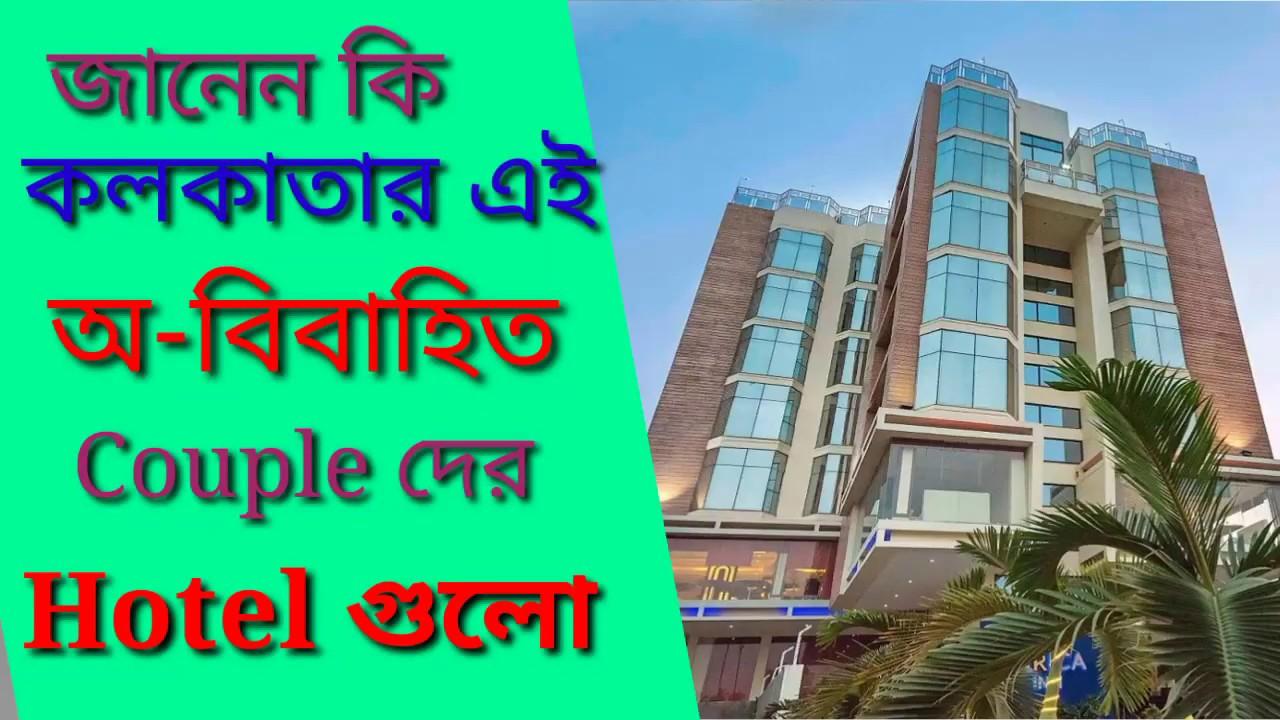 unmarried  couples  hotel in Kolkata