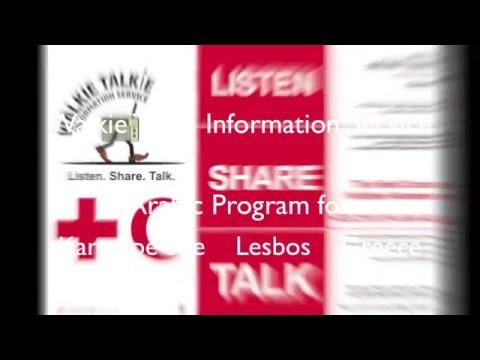 Walkie Talkie Arabic Karatepe Lesbos Greece Red Cross