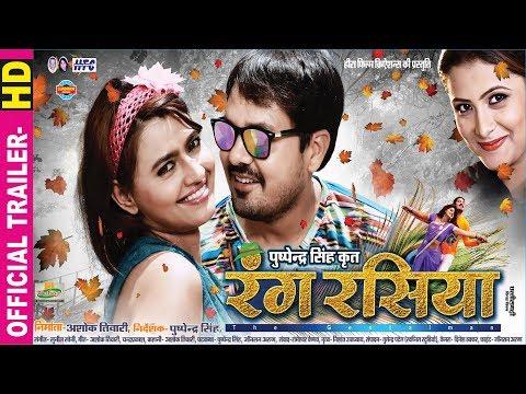 Official Trailer Full HD Chhattisgarhi...